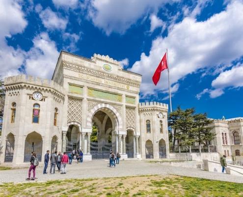 معرفی دانشگاه های معروف ترکیه