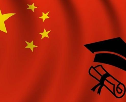 بورس تحصیلی در چین