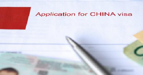 روش های دریافت اقامت چین